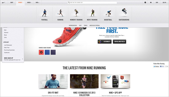 Nike allows you to browse their store according to your very specific goal.