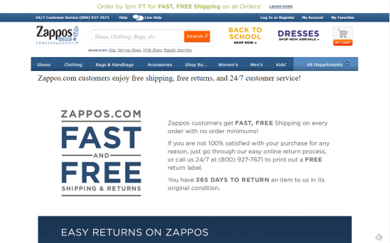 Zappos free shipping