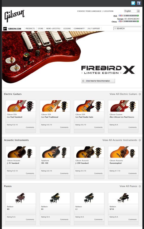 Gibson Guitar Landing Page