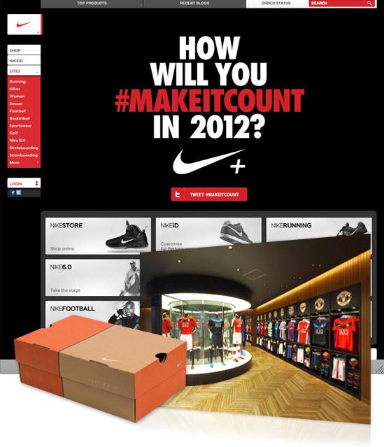 Nike Brand Experience