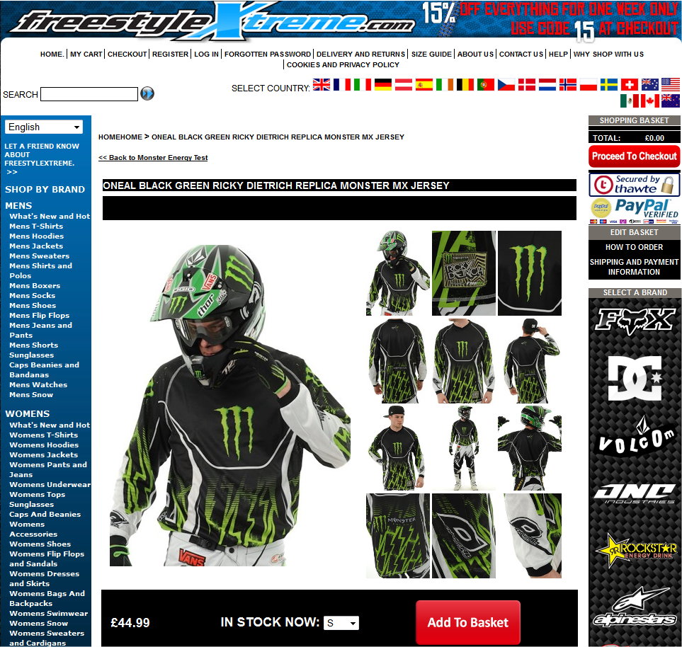 FreestyleXtreme product page A/B test