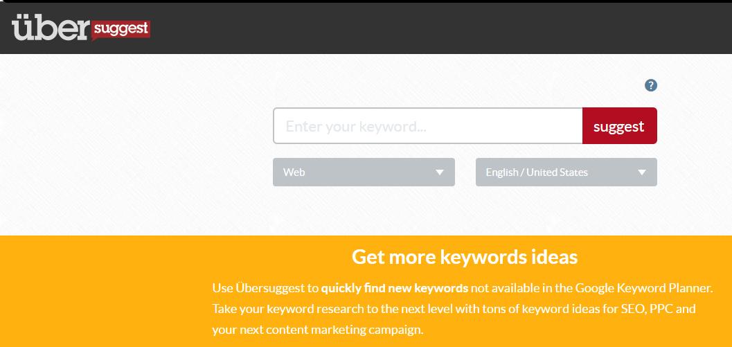 website-redesign-ubersuggest